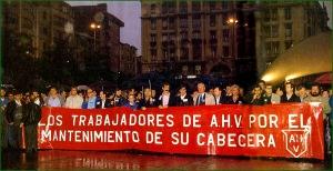 1991 ahc-1