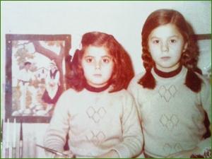 Foto escolar. Antonio Trueba. Años 70.