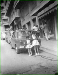 Via Galindo. 1970. Maripatxu Fernandez