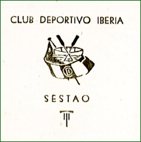 Club deportivo Iberia