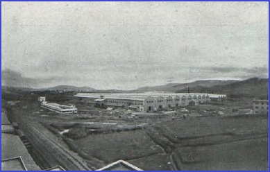 Talleres de Babcock & Wilcox. 1924.