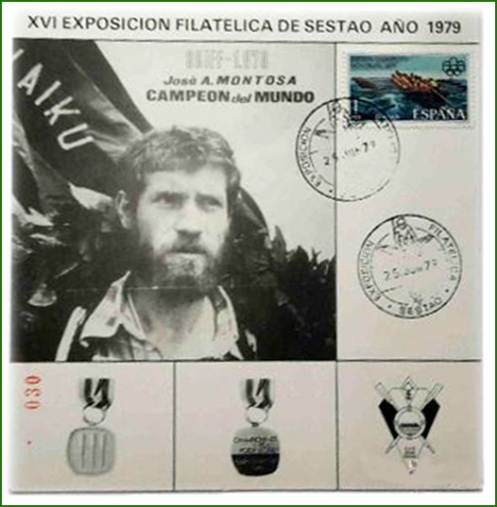 exposicion-filatelica-1979