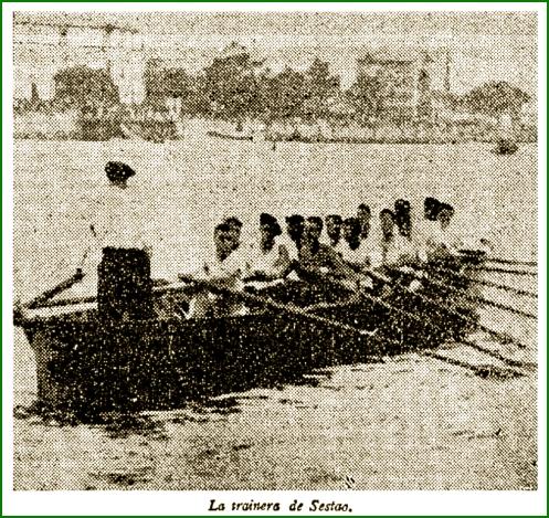 Trainera de Sestao. Octubre de 1931..jpg